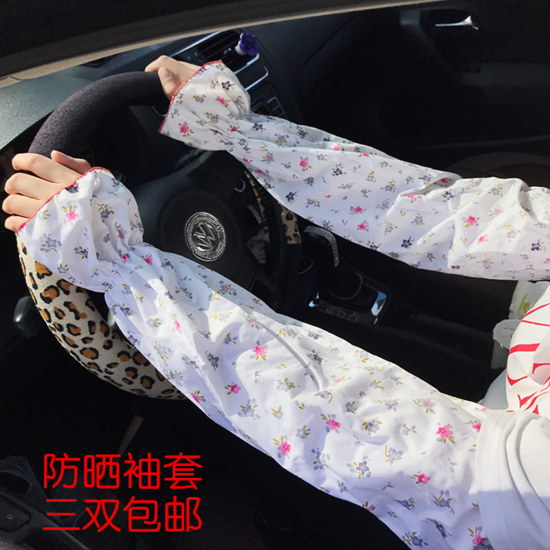 夏女男长袖防晒开车袖套透气骑车电瓶车自行车户外防紫外线棉布套