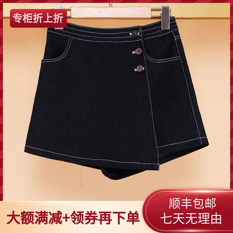 艾薇国内短裤牛仔代购2019夏新款专柜扣正品单排裙裤刺绣L0160046