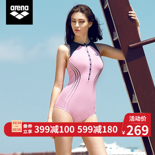 Arena arina one-piece swimsuit female slim cover belly conservative professional training swimwear sports ins wind swimsuit
