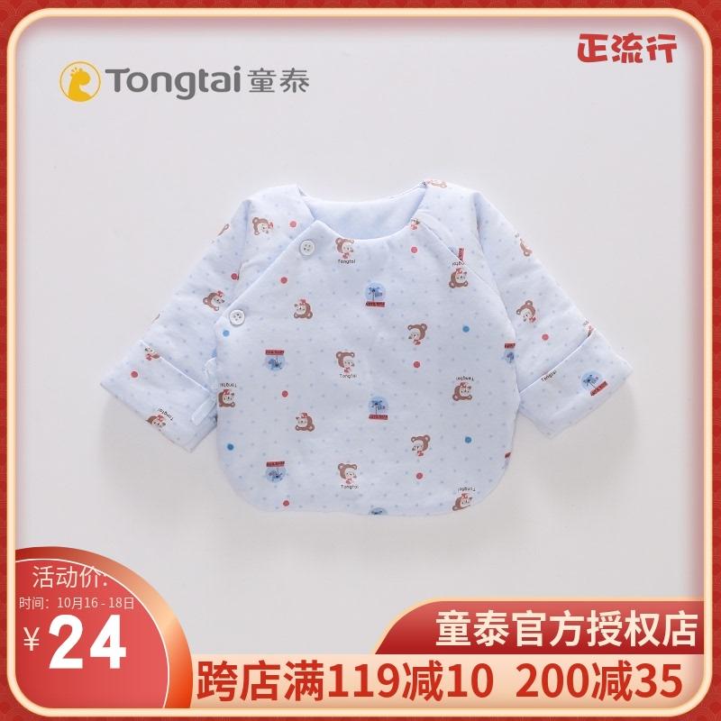 童泰新生儿薄棉半背衣婴儿上衣服纯棉0-1月宝宝和尚衣服春秋冬季