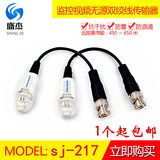 Monitor video passive twisted pair transmitter pure copper anti-lightning interference card line interface 2 Pack 7 yuan