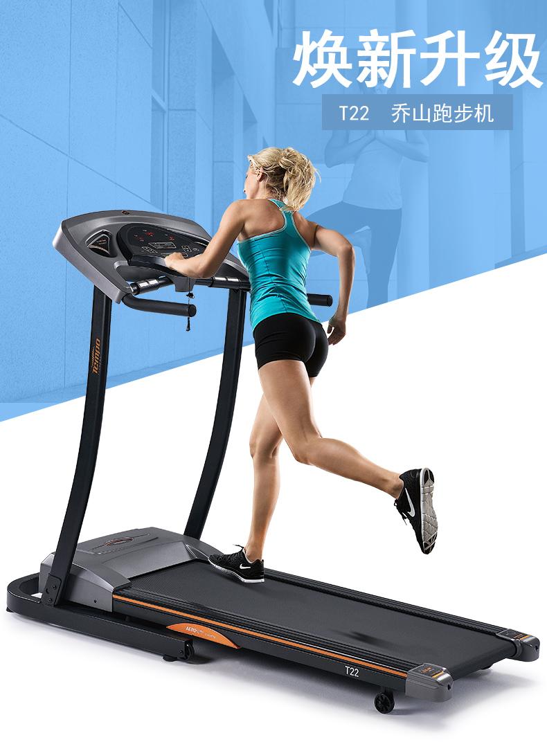 乔山跑步机T22怎么样?乔山跑步机T22质量好吗?燃脂设定很不错,机子稳重