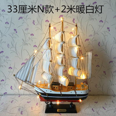 60cm Wooden Sailboat Model Real Wooden Crafts Mediterranean Style Home Decorations Gifts