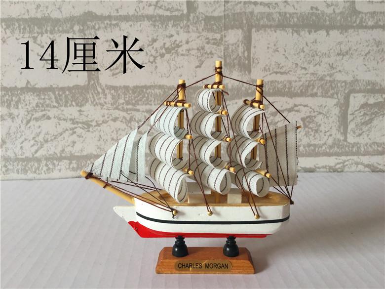 Декоративный корабль Твердых древесины малых/деревенском декора/день рождения/средиземноморском стиле парусная лодка модель 14 см