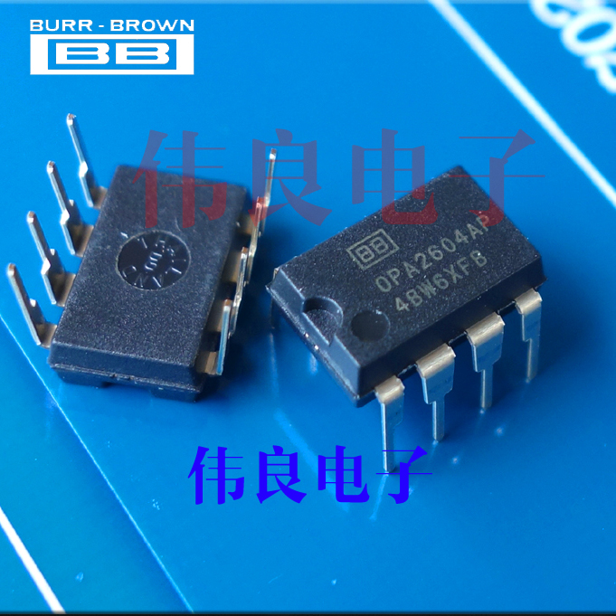 Send gold-plated socket fever Transport put imported OPA2604AP upgrade  NE5532 guts classic