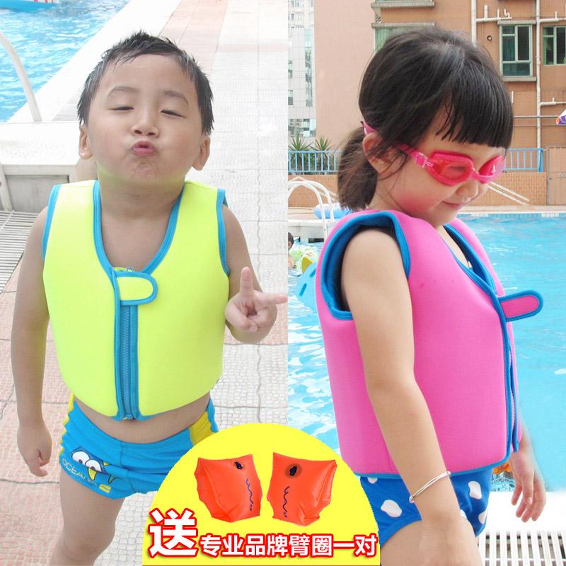 Вода звук ребенок ребенок ребенок ребенок спасательные жилеты поплавок сила жилет жилет пена поплавок скрытая специальность плавать оборудование