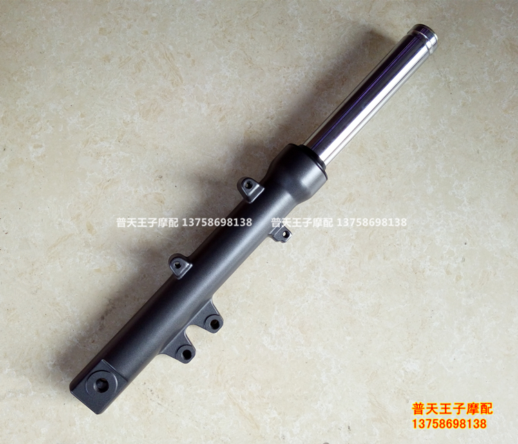 Lưỡi dao sắc bén BJ150-10C / QJ125T-30C giảm xóc trước lắp ráp giảm xóc trước - Xe máy Bumpers
