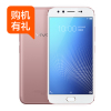 【3 interest-free】Vivo X9S front 20 million dual camera full Netcom 4G smart phone vivox9s