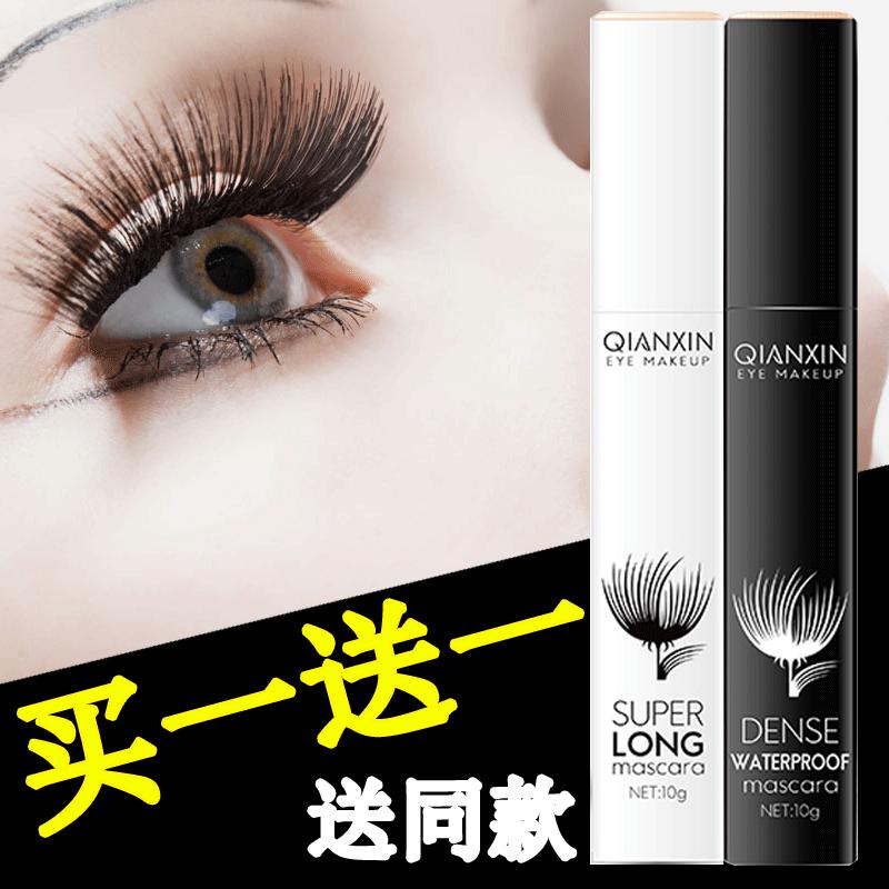 Mascara Xianxin đích thực của Hàn Quốc không thấm nước và cong dài mà không bị nhòe mã hóa kéo dài màu đỏ dày - Kem Mascara / Revitalash