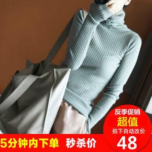 韩版秋冬新女高领羊绒衫短款羊毛打底衫抽条修身套头针织毛衣大码