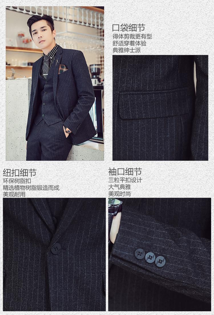 秋冬款 韩版修身条纹休闲男士西服三件套TZ132-P265
