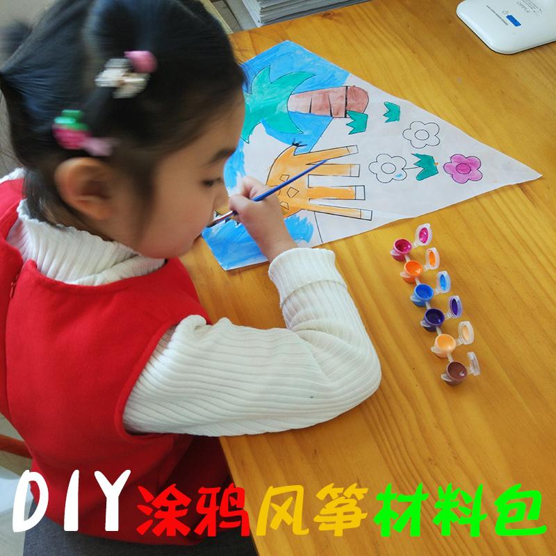 Вейфан Кайт оптовые продажи Дикий змей детские пустой белый Кайт ручной росписи граффити кайт, полный 50 юаней бесплатная доставка по китаю