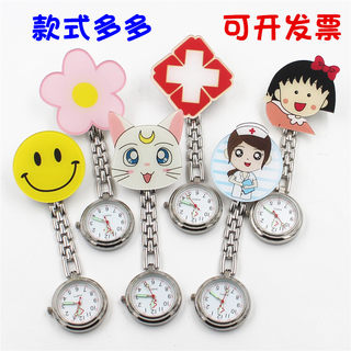 Cartoon nurse watch female student exam pocket watch clip nurse simple retro cute girl cute Watch