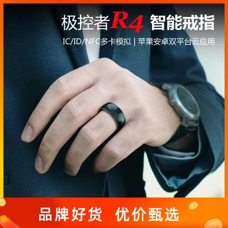 Extreme Control R4 smart ring nfc bracelet Lord of the Rings black high-tech wearable device IC/ID multifunctional new product