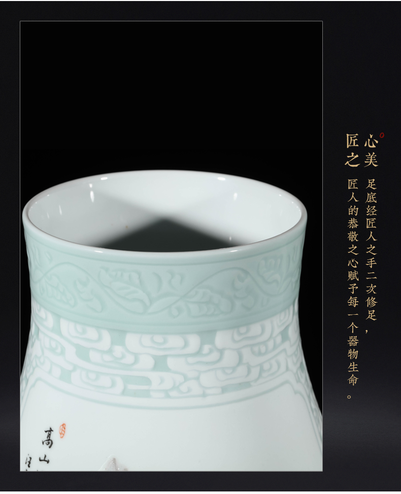 The Master of jingdezhen ceramics hand - made shadow green landscape vase sitting room porch study Chinese decorative furnishing articles