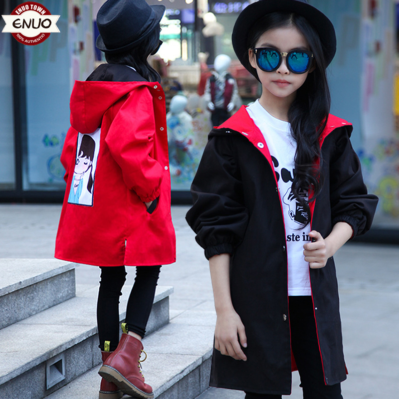 Girls windbreaker coat Korean version of the long section of the new spring and autumn children's clothing Korean fashion in the big girl clothes