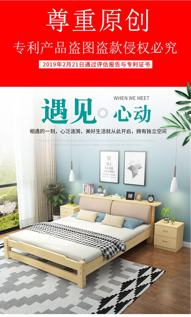包邮实木米双人床现代简约鬆木卧室大床带插座靠背定製详细照片
