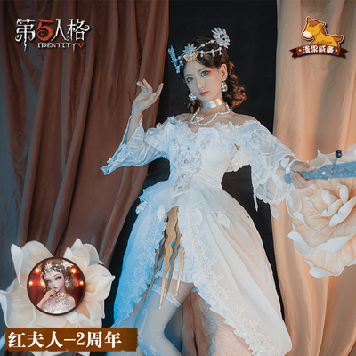 taobao agent Manguo family fifth personality cos suit red lady cos Bella tube top dress cosplay costume female