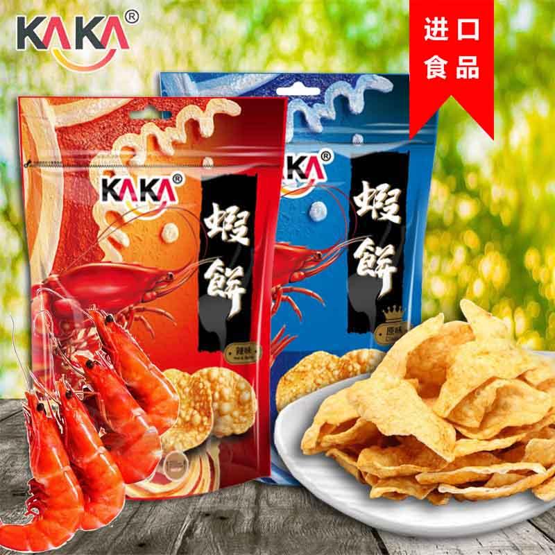 21.80元包邮进口台湾鲜虾片零食薯片休闲食品40g两袋