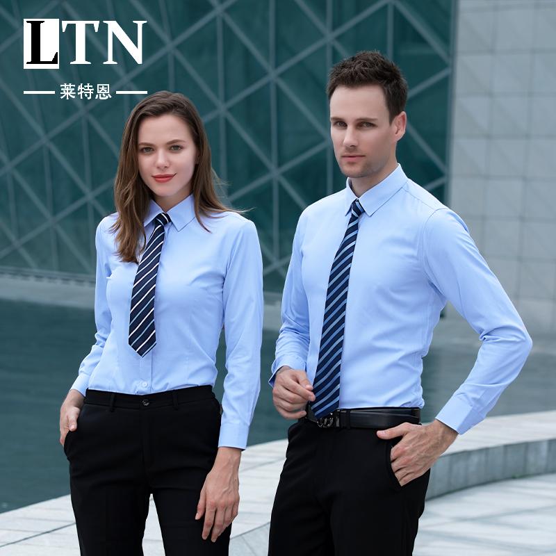 衬衫男女同款职业工装套装短袖长袖修身白色夏秋季商务工作服定制