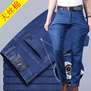 Men's stretch jeans summer thin section of middle-aged business casual pants straight trousers loose trousers Dad