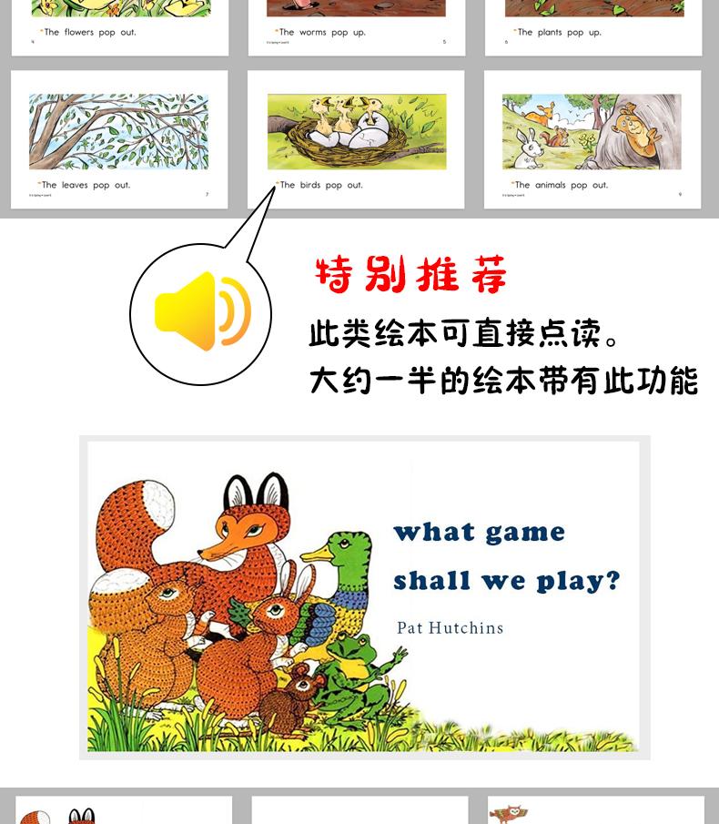 少幼儿童英语有声绘本英文电子版小学打印PDF故事画册幼儿园1056