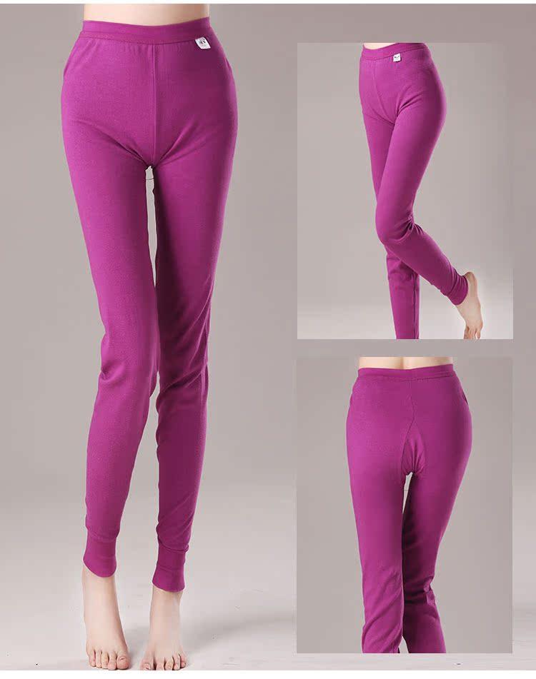 Pantalon collant jeunesse 365RED simple en coton - Ref 753751 Image 47
