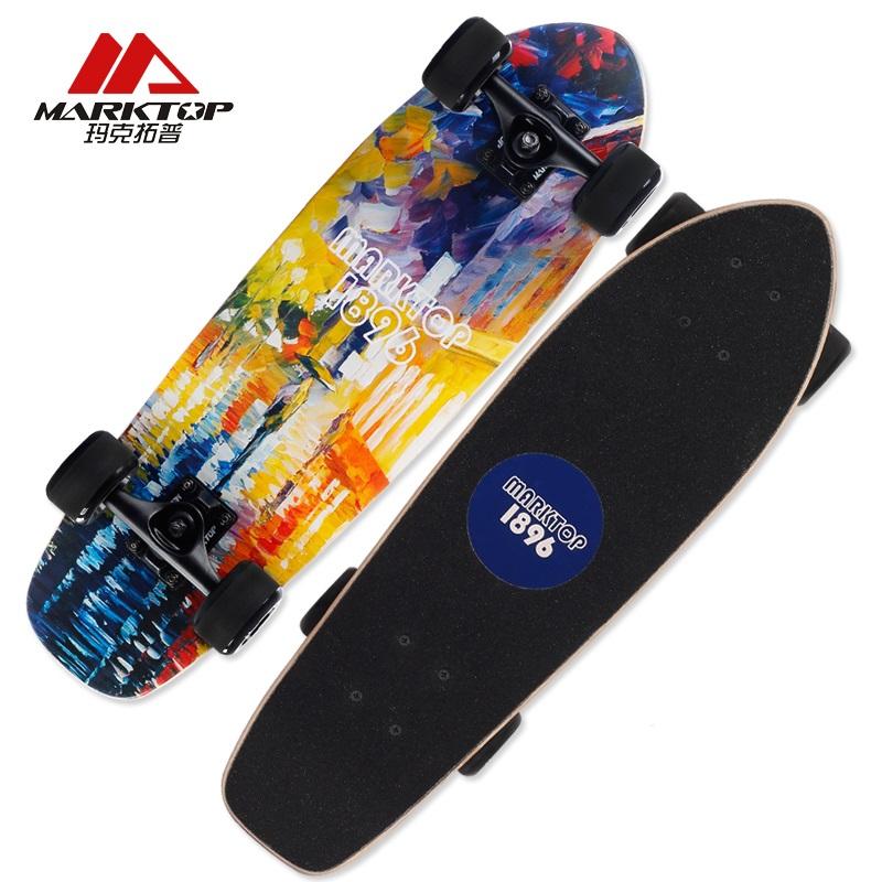玛克拓普刷街大鱼板小滑板男女生儿童青少成年人四轮初学者滑板车