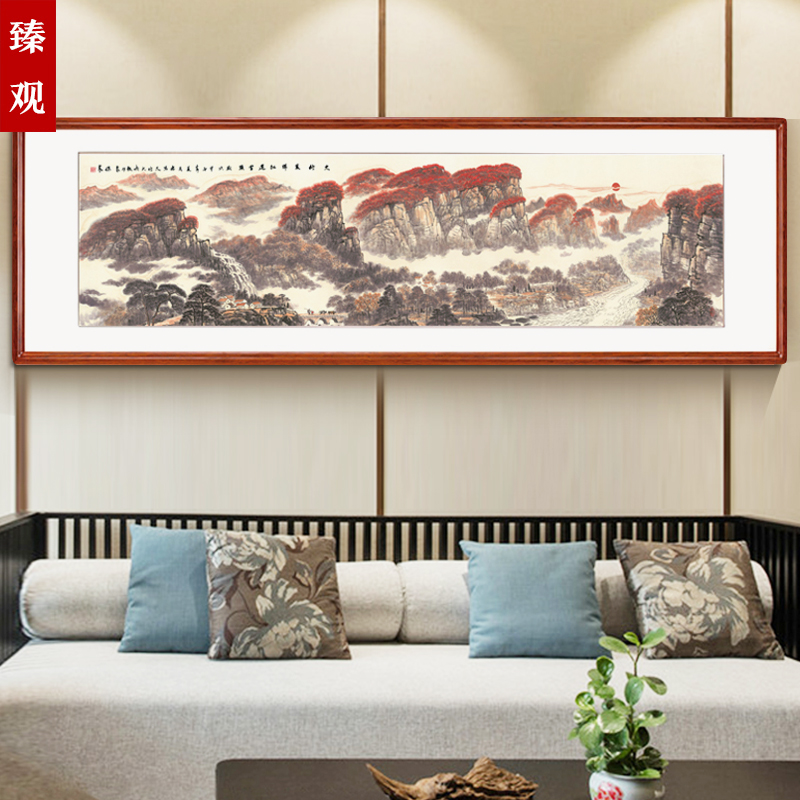 Fuchun Mountain Residence, Chinese Painting, Landscape Painting, Feng Shui,  Mountain Chinese Style Living Room, Decorative Painting, Paintings, Office  ...