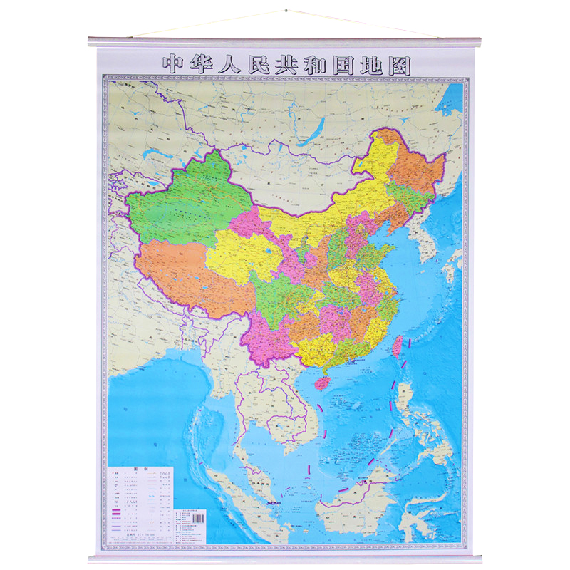 2018 new spot vertical chinese map world map knowledge wall map 2018 new spot vertical chinese map world map knowledge wall map about 09 meter x12 meter hunan map publishing house hd genuine classroom study gumiabroncs Gallery