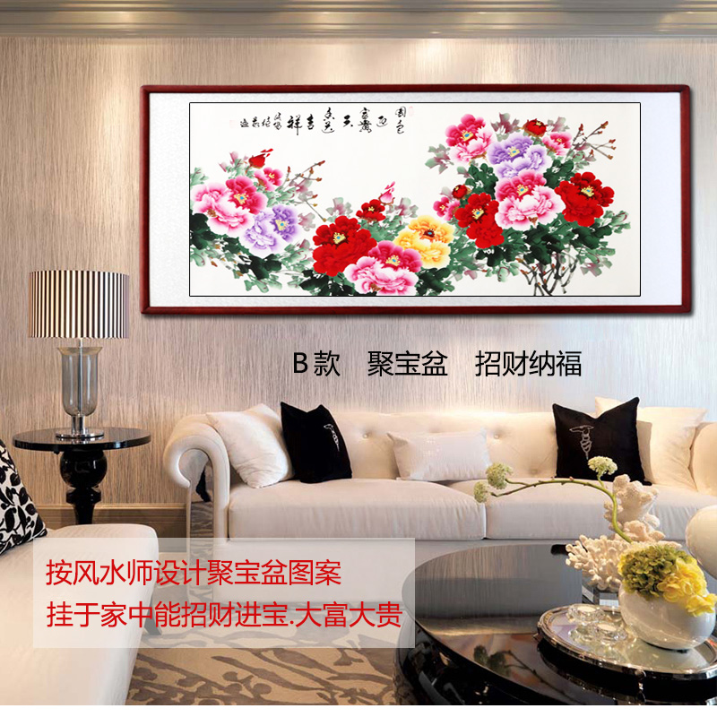 chinese painting peony living room lucky feng shui decorative