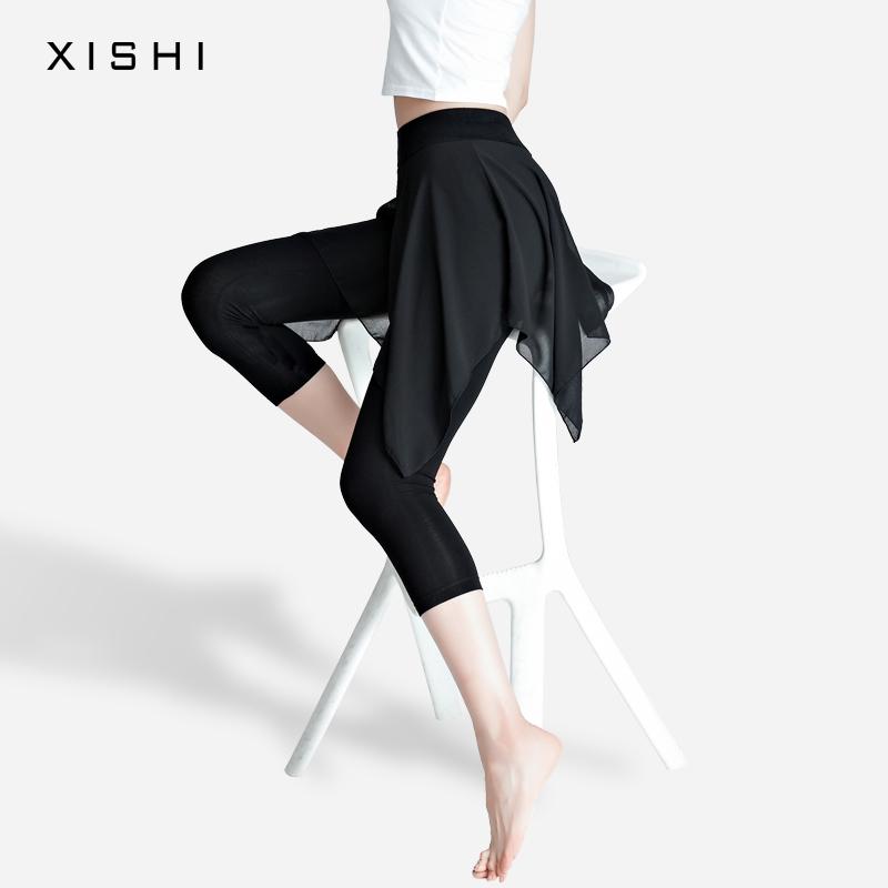 Юбилей латинского танца 2018 новая коллекция Взрослые женские танцевальные тренировочные брюки 7 Танцевальные брюки с бахромой Юбка юбки