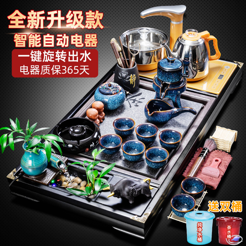 Tea set fully automatic one with tea plate teapot teacup living room Chinese-style tea kung fu small tea table tea ceremony