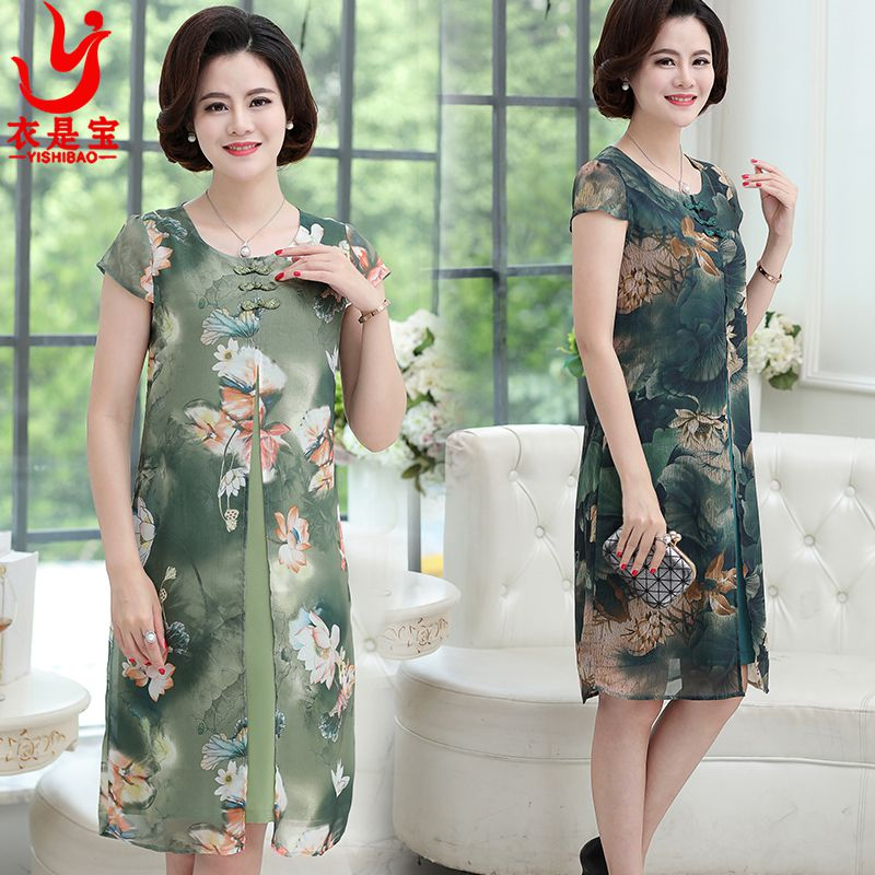 b4066e275e29a Mother summer dress noble middle-aged forty years old woman ...
