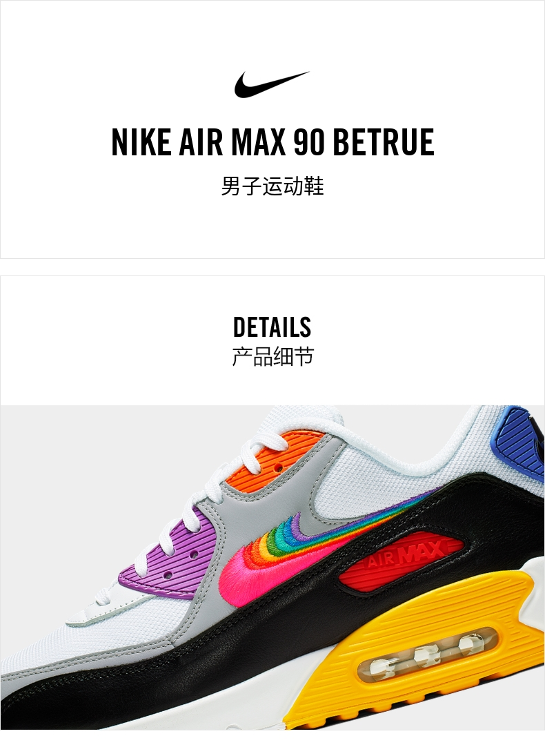 billiga sneakers nike