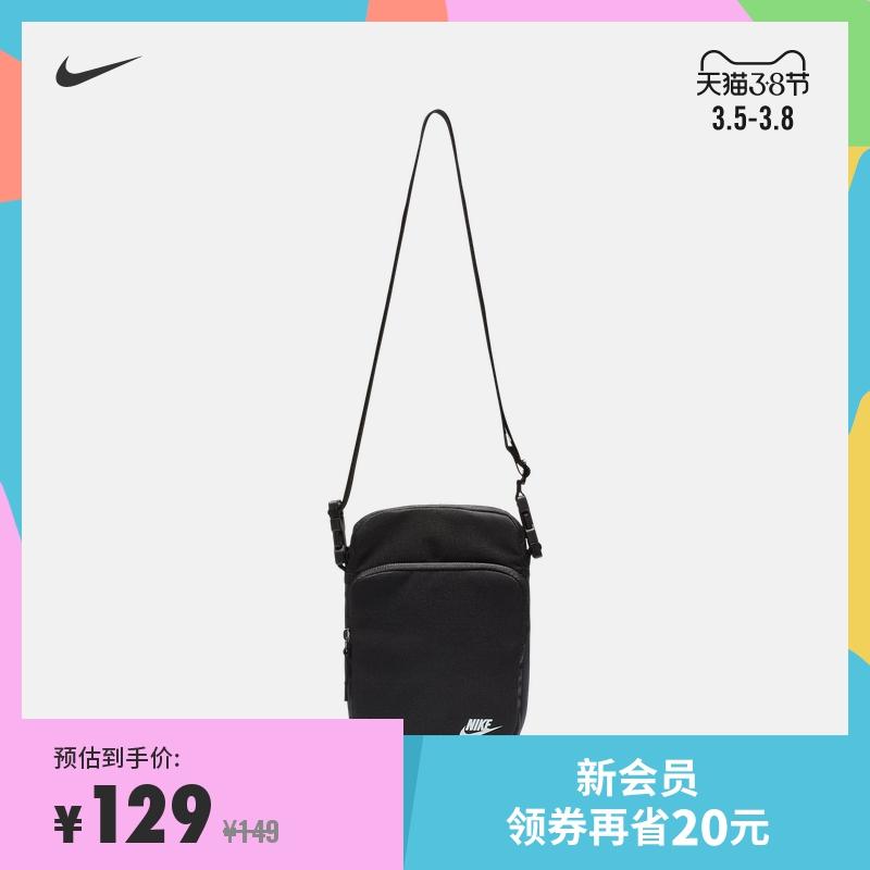 Nike 耐克官方NIKE HERITAGE 2.0 CROSSBODY 单肩包情侣 BA5898