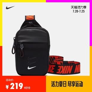 Nike nike официальный СПОРТИВНАЯ ОДЕЖДА на груди пакет хранение отсек BA5904