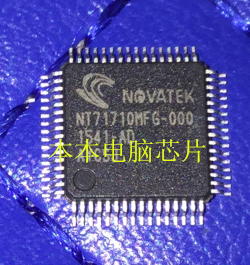 NT71710MFG NT71710 NT71710MFG-000 QFP LCD chip IC