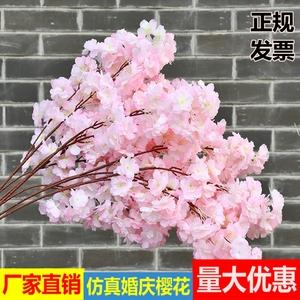 Hoa anh đào trang trí hoa giả hoa giả hoa hồng mận cành hoa với lá xanh hoa lụa khách sạn phòng khách trang trí hoa đào giả - Hoa nhân tạo / Cây / Trái cây