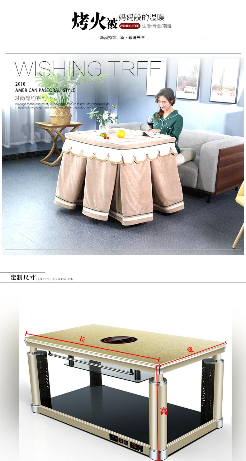 原创新款文艺烤火罩正方形电暖炉罩套长方形取暖桌罩茶几烤火被详情图