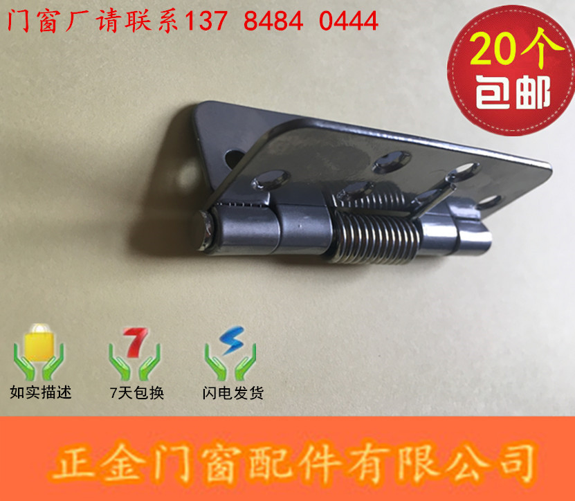 Automatic door closers yarn door hinge aluminum doors and Windows  Accessories 3 inch iron spring hinge doors and Windows hardware