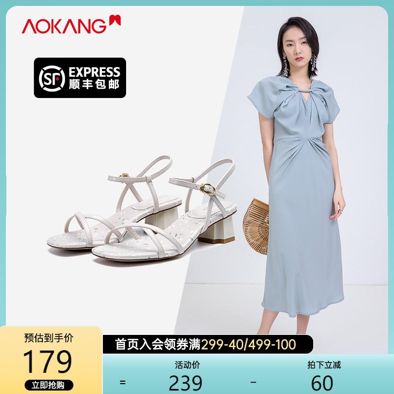 奥康女鞋2021夏季新款仙女风中跟粗跟时尚一字带气质小雏菊凉鞋(奥康仙女风小雏菊凉鞋)