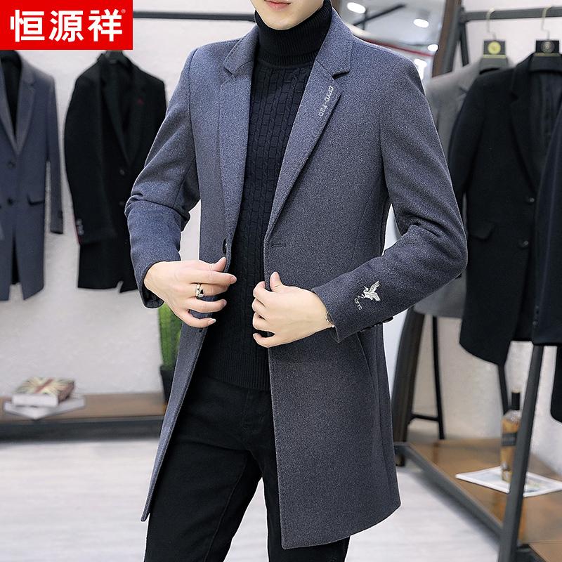 恒源祥风衣潮流男士韩版羊毛呢子修身中长款v风衣西装领外套呢大衣