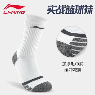 Носки, гольфы,  Li ning баскетбол носок мужчина высокий долго трубка воздухопроницаемый реальный война специальность nba движение толстые полотенце конец элита носки, цена 327 руб
