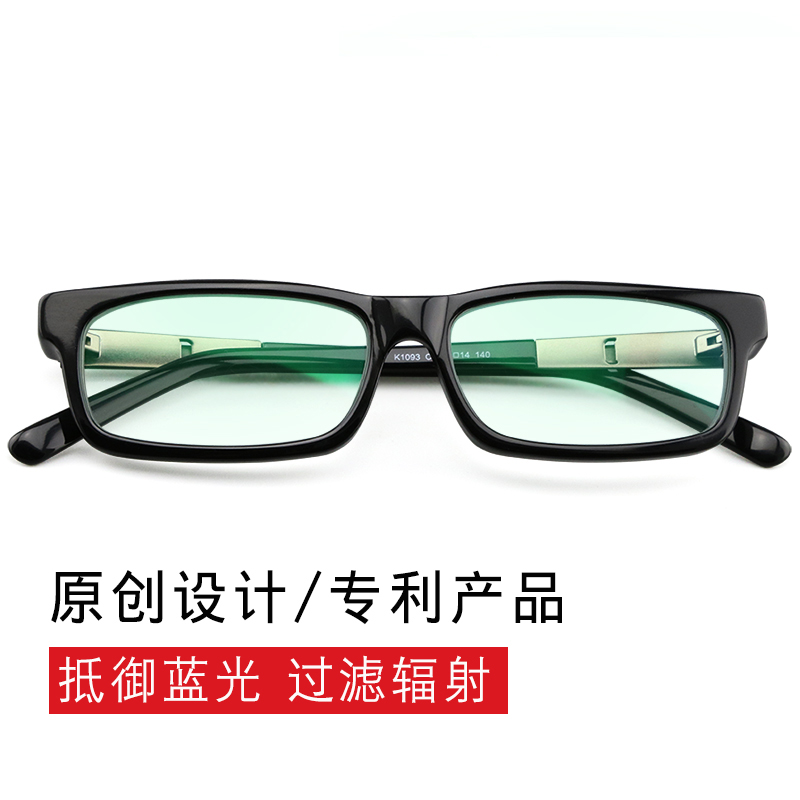 2e3398103f ... plate glasses frame. Zoom · lightbox moreview · lightbox moreview ...