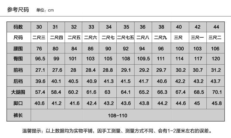 秋冬厚款高腰牛仔裤男宽松直筒裤商务弹力男裤加绒长裤子6868