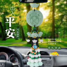 Car pendant car jewelry pendant Ping An Buddha car pendant men and women car pendant rearview mirror pendant supplies