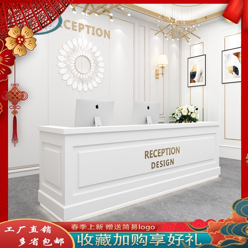 Multi-function cash register counter Commercial sample house Exhibition Center Reception desk Modern simple clothing store Photography building Front desk clinic bar