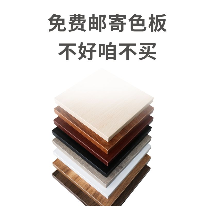 Plate door plate small sample paint-free environmental protection particles wood trim board plastic door board free to receive