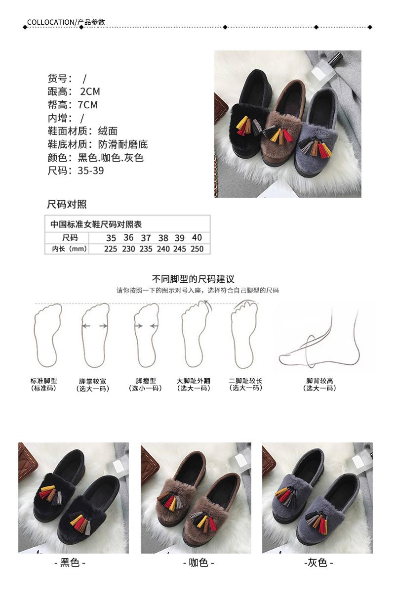 女豆豆鞋秋2018新款韩版中老年平底浅口方头瓢鞋复古软底孕妇单鞋